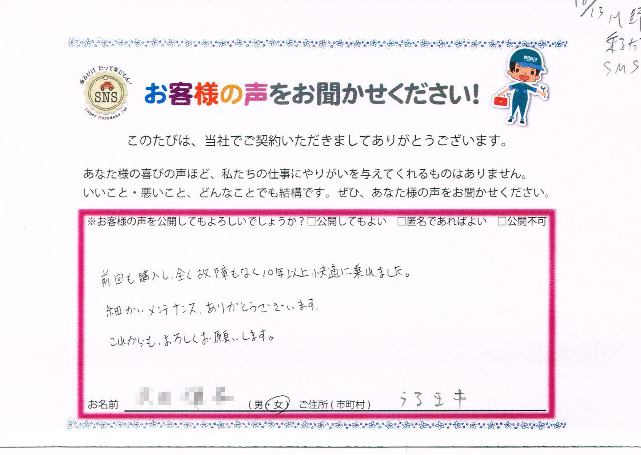 CCI20151116_0013