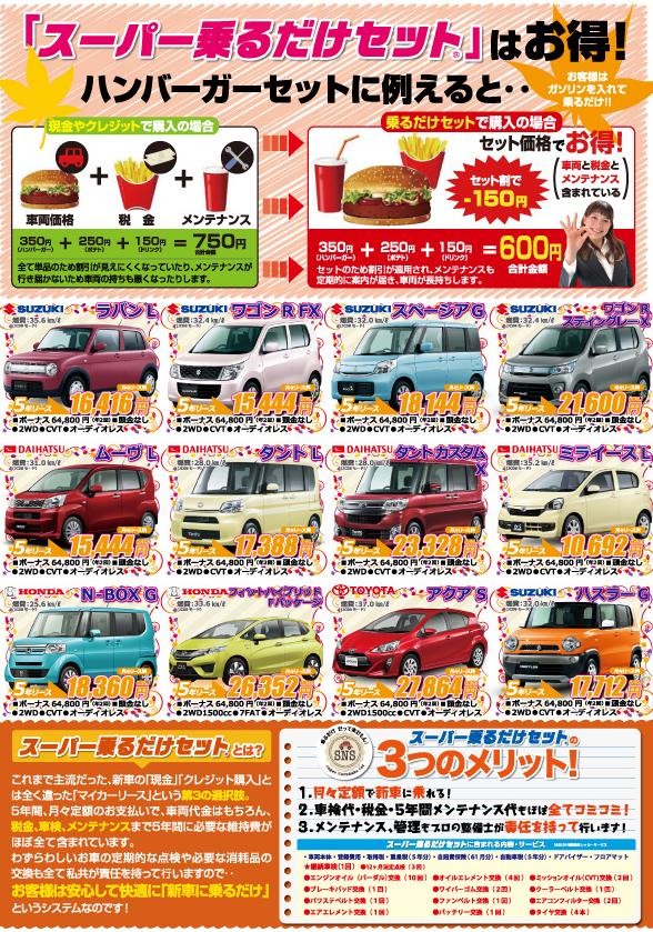 ryouwa002